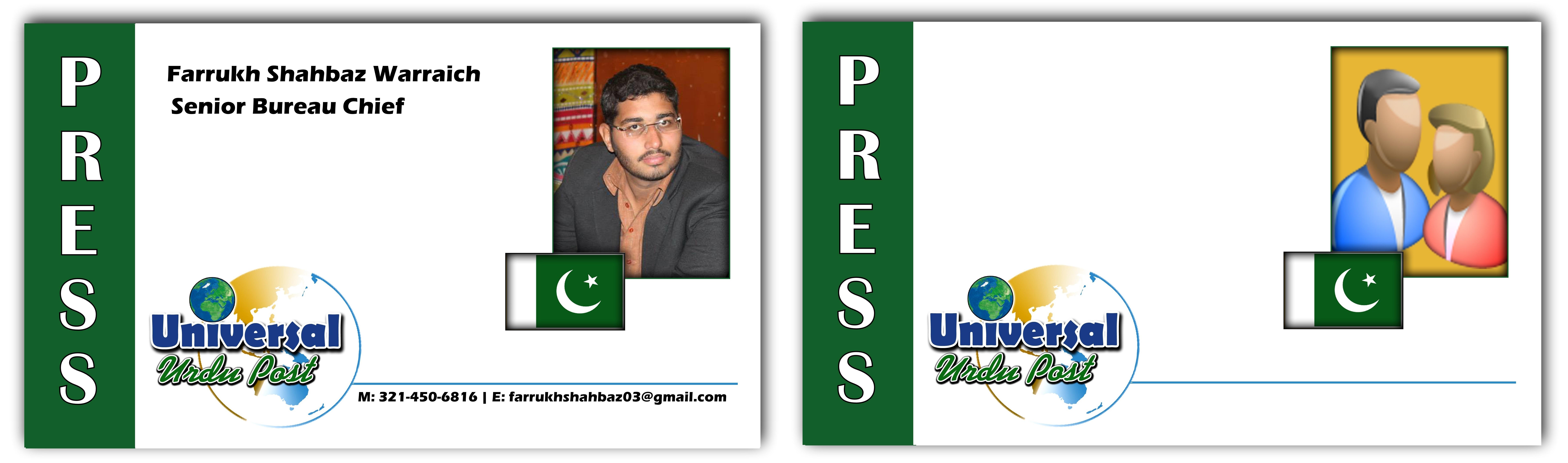 Farukh Sh.War Pak team